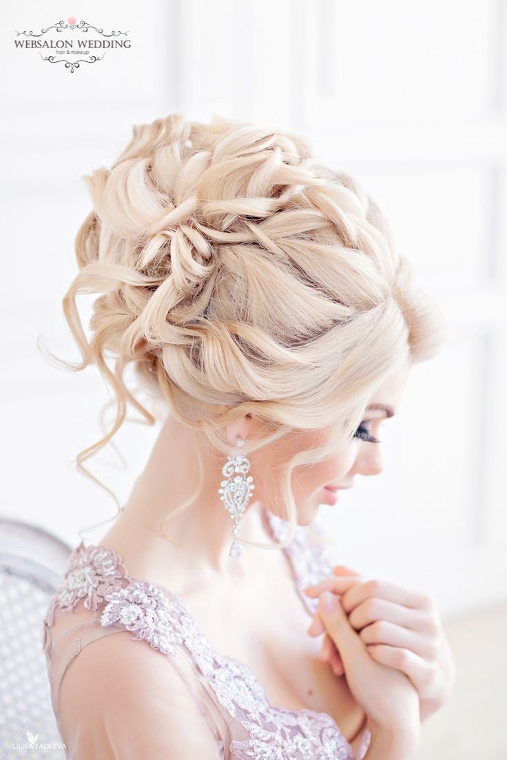 Intricate wedding updo